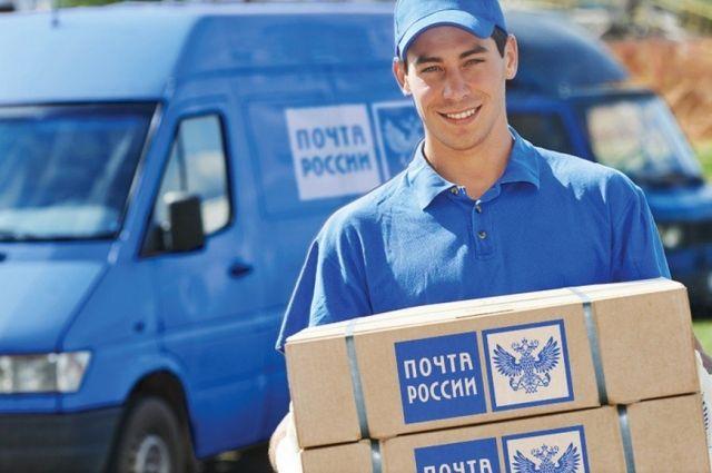 Жители области могут записаться на обслуживание в почтовое отделение
