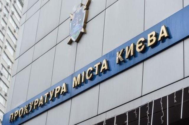 Директор Киевского молодежного центра пойдет под суд за растрату