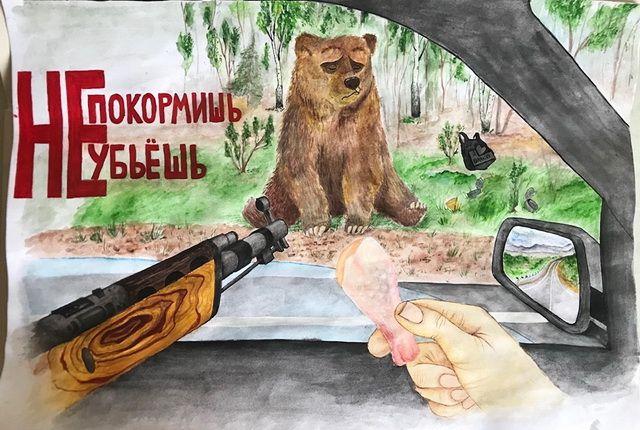 Аншлаг Анны Козловой
