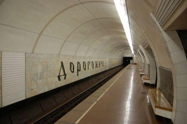 В Кабмине не намерены спешить с открытием метро