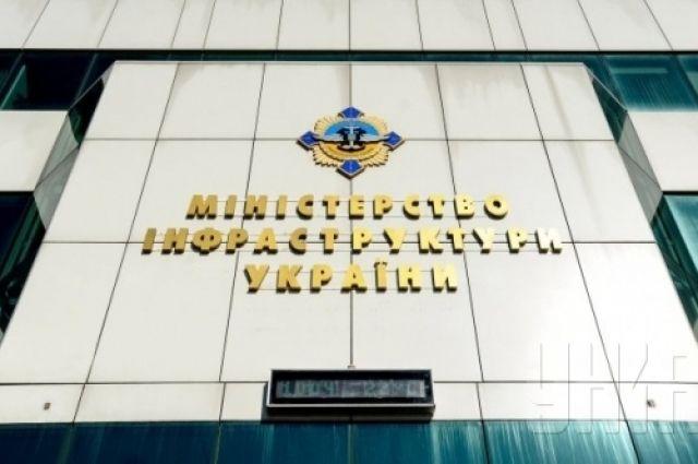 В Украине представлен план возобновления работы транспортной системы
