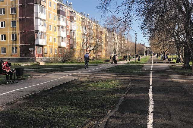 в период с 26 по 30 апреля средний индекс самоизоляции в Перми составлял 2.4 балла, это значит, что на улицах было много людей.
