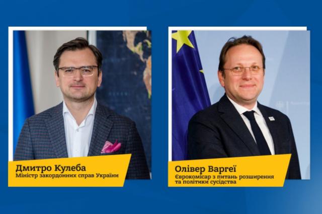 Украина выполнила условия для получения макрофинансовой помощи ЕС