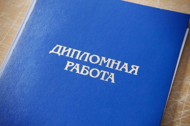 Защита дипломных работ пройдет с использованием видеосвязи, − МОН