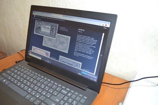 Кемеровское отделение Банка России предоставило «АиФ в Кузбассе» онлайн-выставку «Деньги военных лет».
