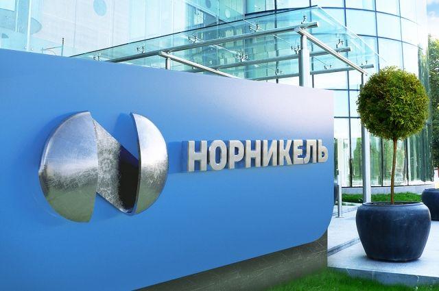 Размер дивидендов -  557,2 рублей на одну обыкновенную акцию.