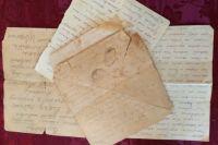 Письмо от ветерана, пережившего войну, уже само по себе ценность.