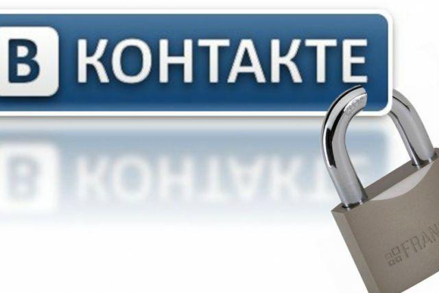 Зеленский продлил санкции относительно соцсетей из РФ