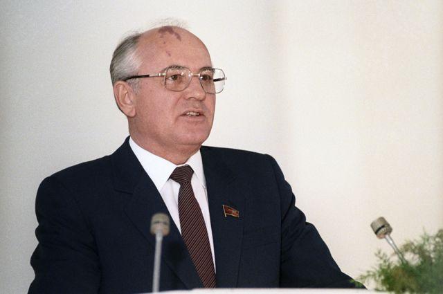 Михаил Горбачев.