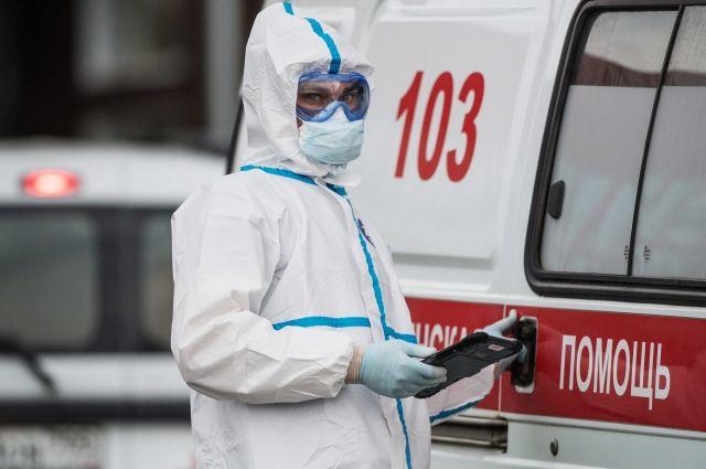 В РФ второй день подряд менее 10 тысяч новых случаев коронавируса