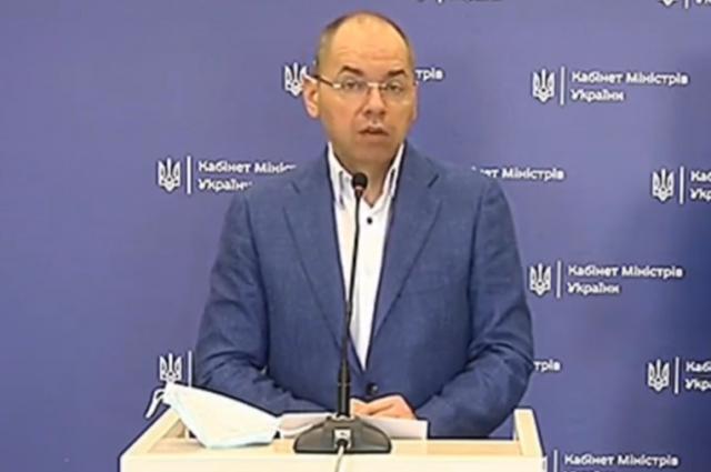 Украина вошла в состав комитета ЕС по здравоохранению