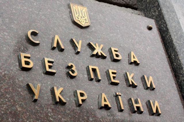 СБУ обнародовала документы о судьбах репрессированных украинцев