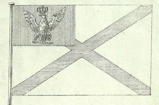 Флаг военных судов царства Польского, 1815—1833 гг.