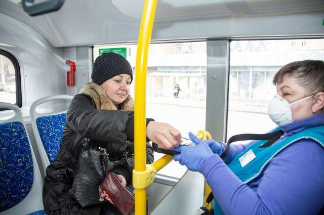 Жители и гости города могут сэкономить при поездках на автобусах, трамваях и троллейбусах.