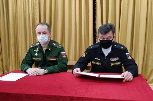 Назначен новый начальник военно-морского госпиталя в Калининграде