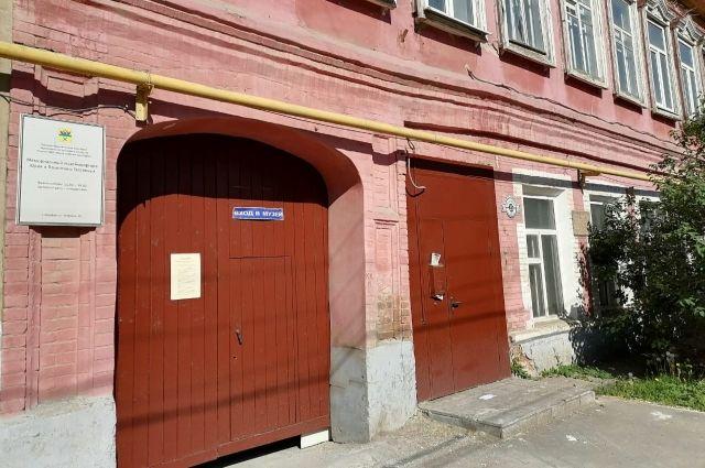 В Оренбурге на ремонт музея-квартиры Гагариных потратят 19,5 млн рублей.