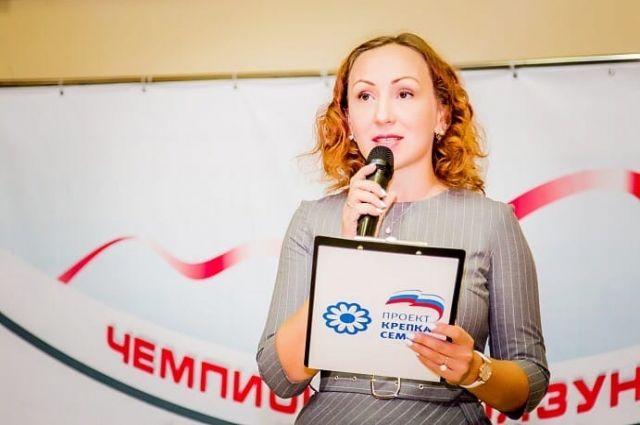 Елена Кашкарова оценила меры поддержки семей с детьми