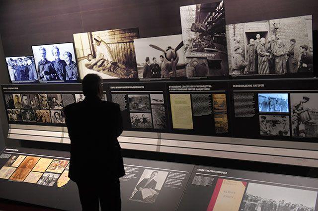 Еврейский музей и центр толерантности.