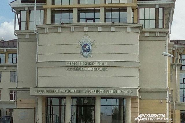 В Оренбурге следователи проводят проверку по факту гибели ребенка.