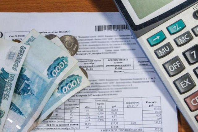 Штрафы для коммунальщиков за некачественные услуги могут отменить