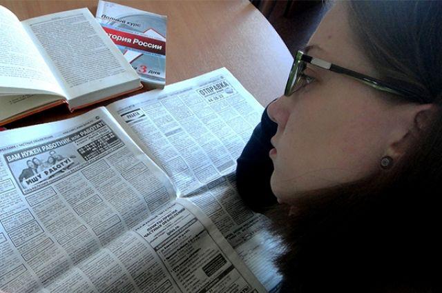 На борьбу с безработицей в Оренбуржье планируется направить 300 млн рублей.