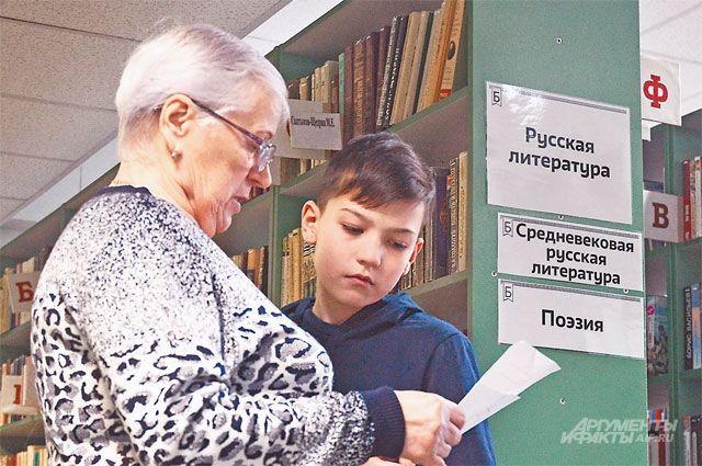 В библиотеках Оренбуржья книги будут отправлять на карантин.