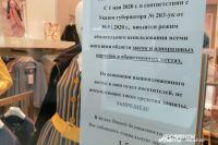 В Оренбурге разбирается ситуация, на законных основаниях ли открылись торговые центры без разрешения Роспотребнадзора.