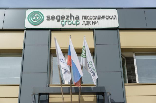 Объекты расположены на территории Лесосибирского ЛДК №1.