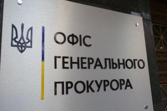 В Украине в 2020 году открыто 30 дел о растрате при покупке жилья для сирот