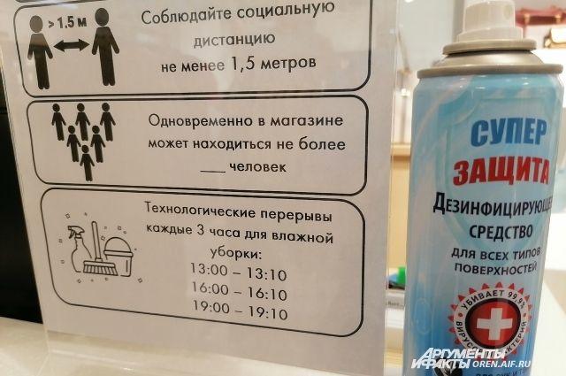 В Калининградской области 32 новых случая заражения COVID-19
