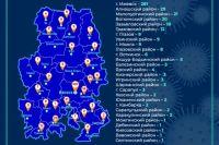 Сколько заразившихся коронавирусом в городах Удмуртии на 20 мая?