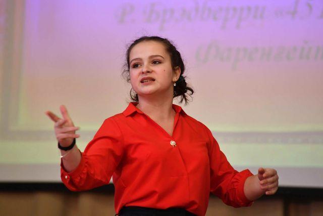 Выпускники из Башкирии смогут пройти прослушивание в ГИТИС онлайн