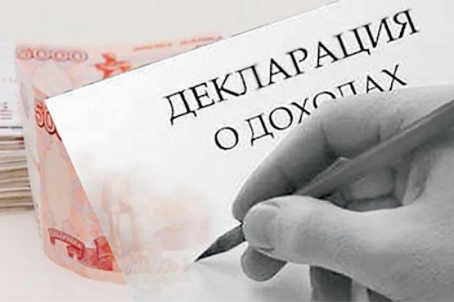 Народные избранники раскрыли свои декларации.
