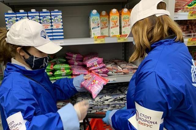 В Башкирии введут норму по страхованию жизни и здоровья волонтёров