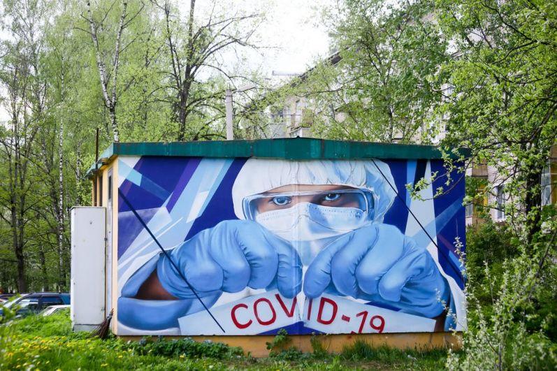 Граффити в поддержку медработников в борьбе с COVID-19, появившееся на улице Кирова в Красногорске рядом с городской больницей №1.