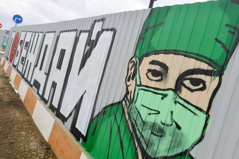 Граффити, нарисованное фанатами «Спартака» в поддержку пациентов и врачей на ограждении больницы в Коммунарке.