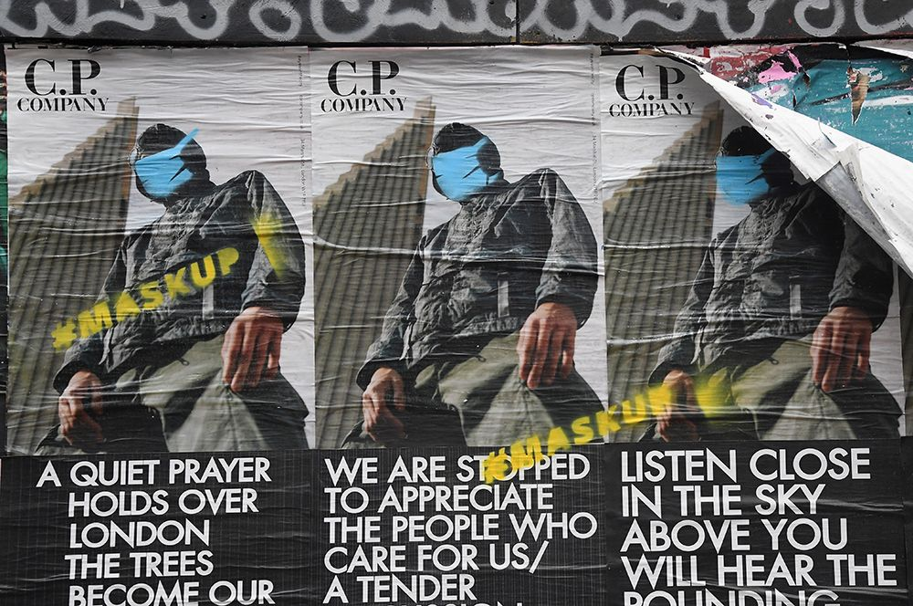 Граффити в Восточном Лондоне, Великобритания.