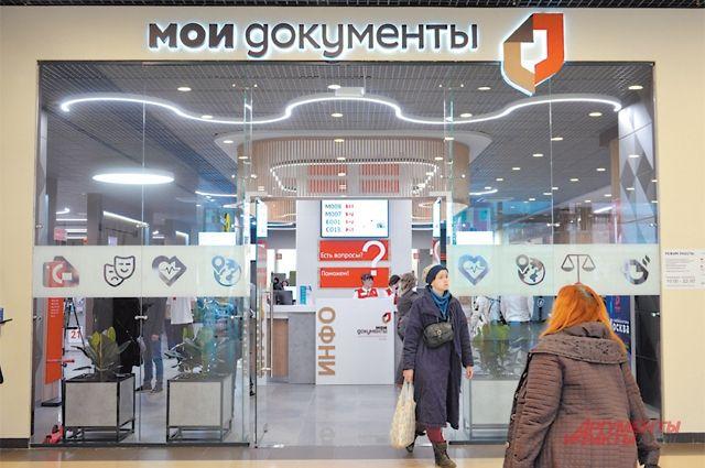 В Оренбуржье устраняют сбой в работе МФЦ.