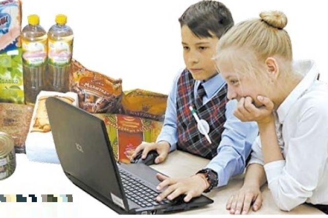 Около 230 000 школьников Оренбургской области получат продуктовые наборы.