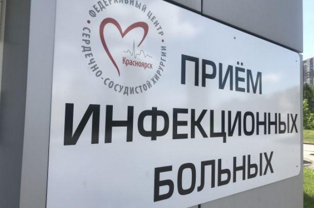 С 20 мая кардиоцентр перепрофилирован в инфекционный госпиталь.