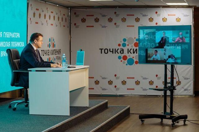 Николай Любимов провёл видеосовещание с главврачами больниц, где лечат больных COVID-19. Они подтвердили, что ситуация с заболеваемостью остаётся сложной. Жителям региона, ради сохранения жизни и здоровья, стоит оставаться дома.