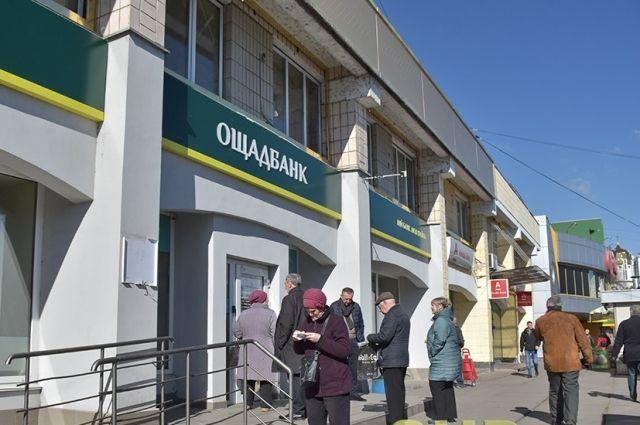 Киев переходит к следующему этапу ослабления карантина: подробности