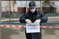 В Оренбург новый очаг коронавируса обнаружен в доме на проезде Коммунаров.