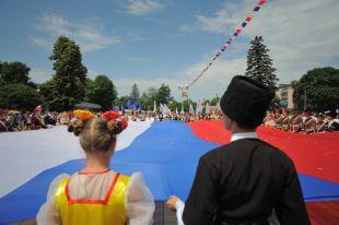 Как отдыхаем на День России в июне 2020 года?
