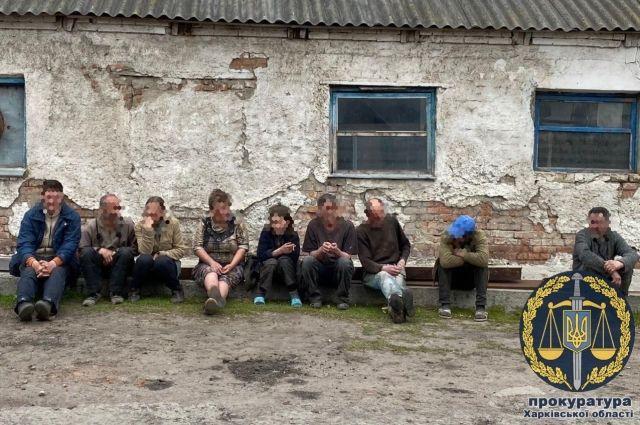 Рабство в Румынии - Wikiwand | 425x640