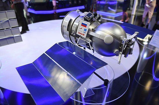 Модель космического аппарата «Бион-М».