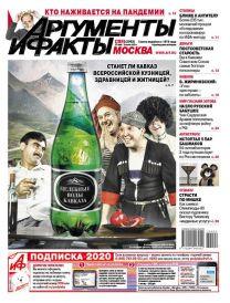 Станетли Кавказ всероссийской кузницей, здравницей ижитницей?