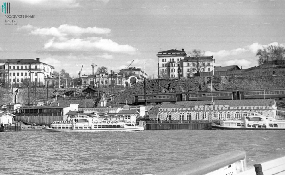 Речной вокзал, Пермь. 1950-й год.