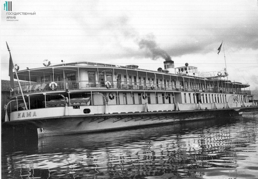Пассажирское судно «Кама», Пермь. 1950 год.