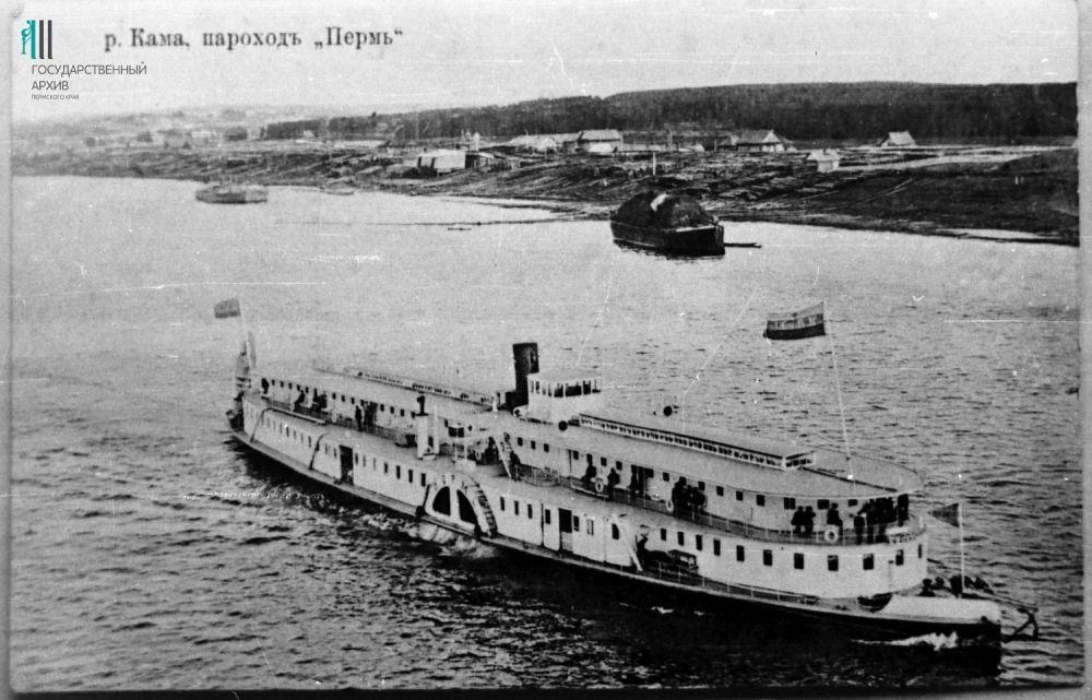 Пароход на Каме. Начало XX века.